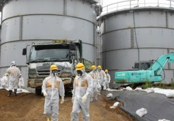 Nuclear Agency Workers' 3-day Warning Strike