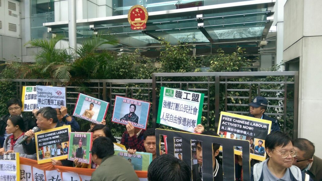chinese-guangdong.protest